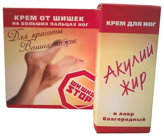 Сибирское здоровье что можно от бессонницы - Нервные болезни