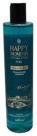 Белита Happy Moments Гель для душа Итальянские каникулы 345мл.