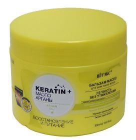 Витекс Keratin+ Масло арганы Бальзам-масло «восстановление и питание» 300мл