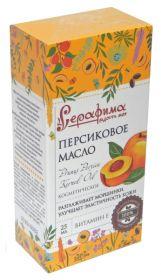 Серафима Персиковое косметическое масло, 25 мл.